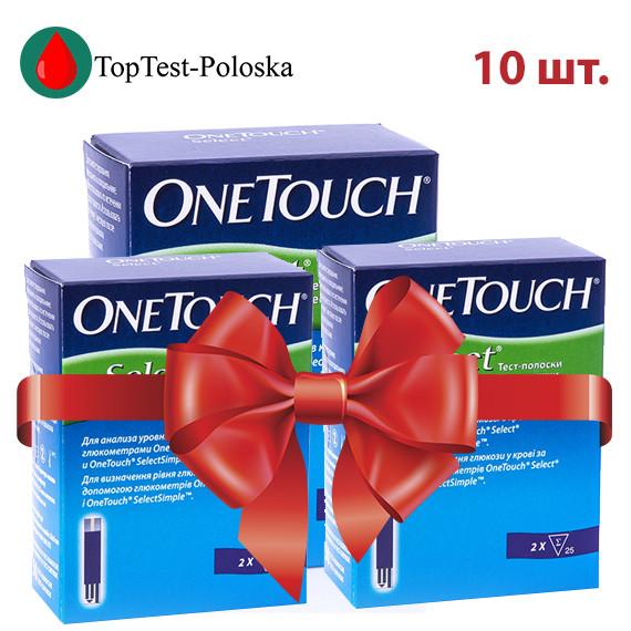 Тест полоски One Touch Select  №50 10 упаковок
