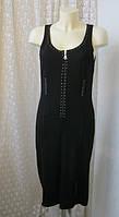 Платье женское р.42-44 черное вискоза бренд Heine, фото 1