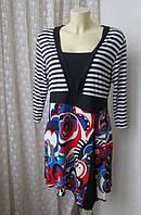 Платье женское р.50-52 модное вискоза стрейч батал бренд M&S, фото 1