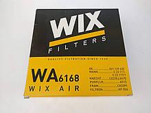 WIX WA6168 Воздушный фильтр на ВАЗ 2108, 2109, 21099, 2110, 2111, 2112, 2113, 2114, 2115, 1117, 1118, 1119