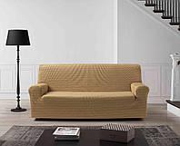 Чехол на диван натяжной 3-4х местный Испания Zebra Textile Vega beige Вега бежевый
