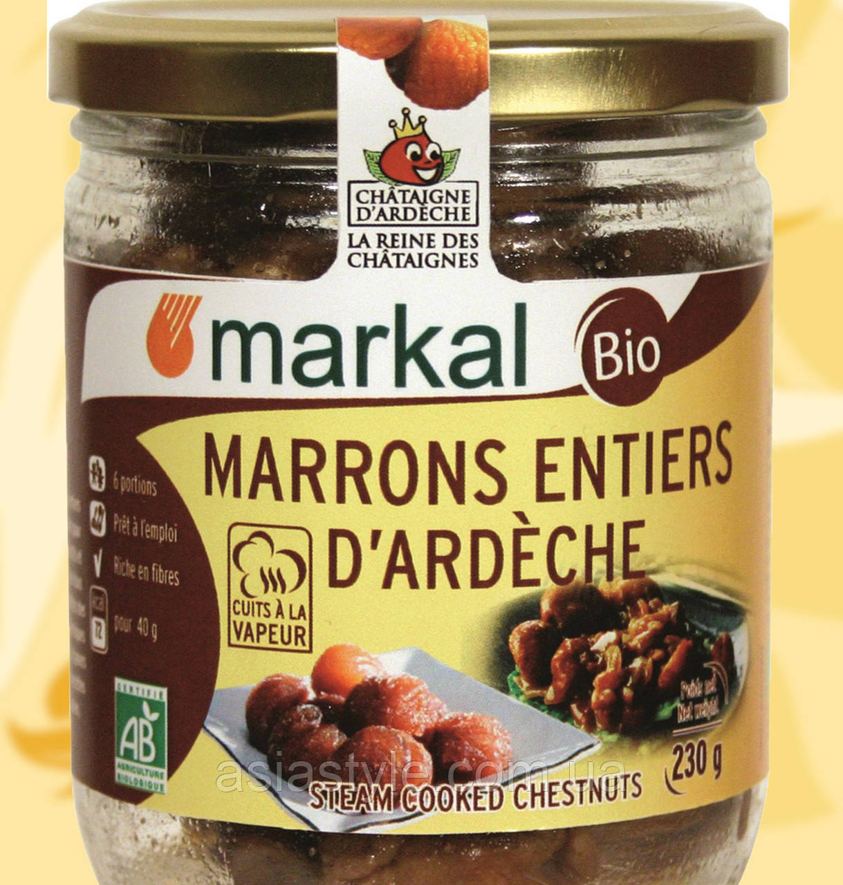 Каштани очищені, органічні, 230г, Markal, Marrons Entiers D`ardeche, Bio, Me