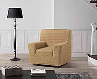 Чехол на кресло натяжной Испания, Zebra Textile Vega beige Вега бежевый