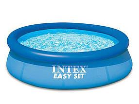 Бассейн семейный Intex 28110 оригинал