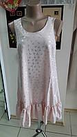 Платье сарафан молодежка ткань софт с сердечками