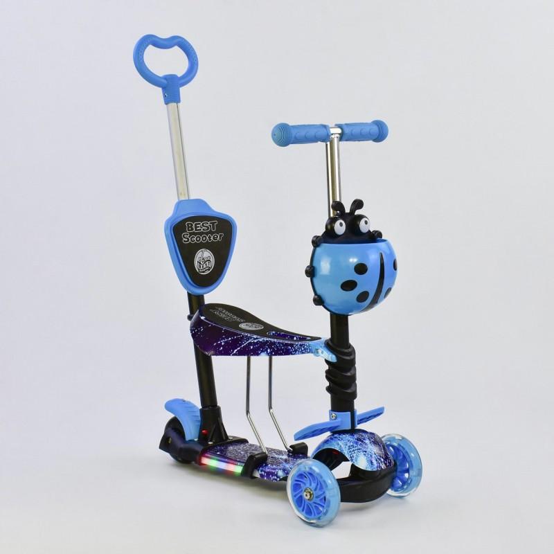 """Самокат Best Scooter 5 в 1 """"Абстракция"""" 55001 подсветка платформы и колес"""