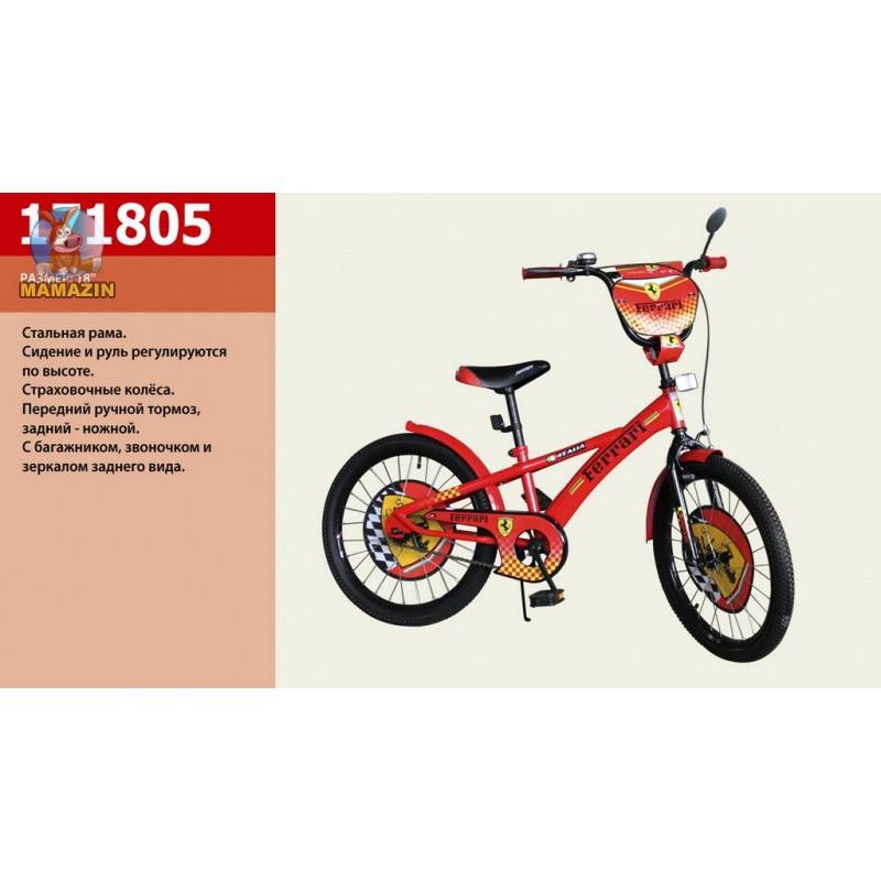 Велосипед 2-х колесный 18'' 171805 красный