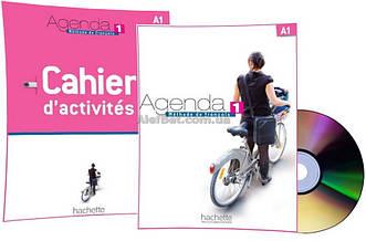 Французский язык / Agenda / Livre+Cahier d'activité. Учебник+Тетрадь (комплект), 1 / Hachette