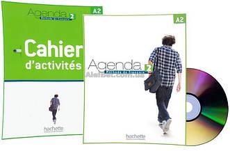 Французский язык / Agenda / Livre+Cahier d'activité. Учебник+Тетрадь (комплект), 2 / Hachette