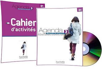 Французский язык / Agenda / Livre+Cahier d'activité. Учебник+Тетрадь (комплект), 3 / Hachette