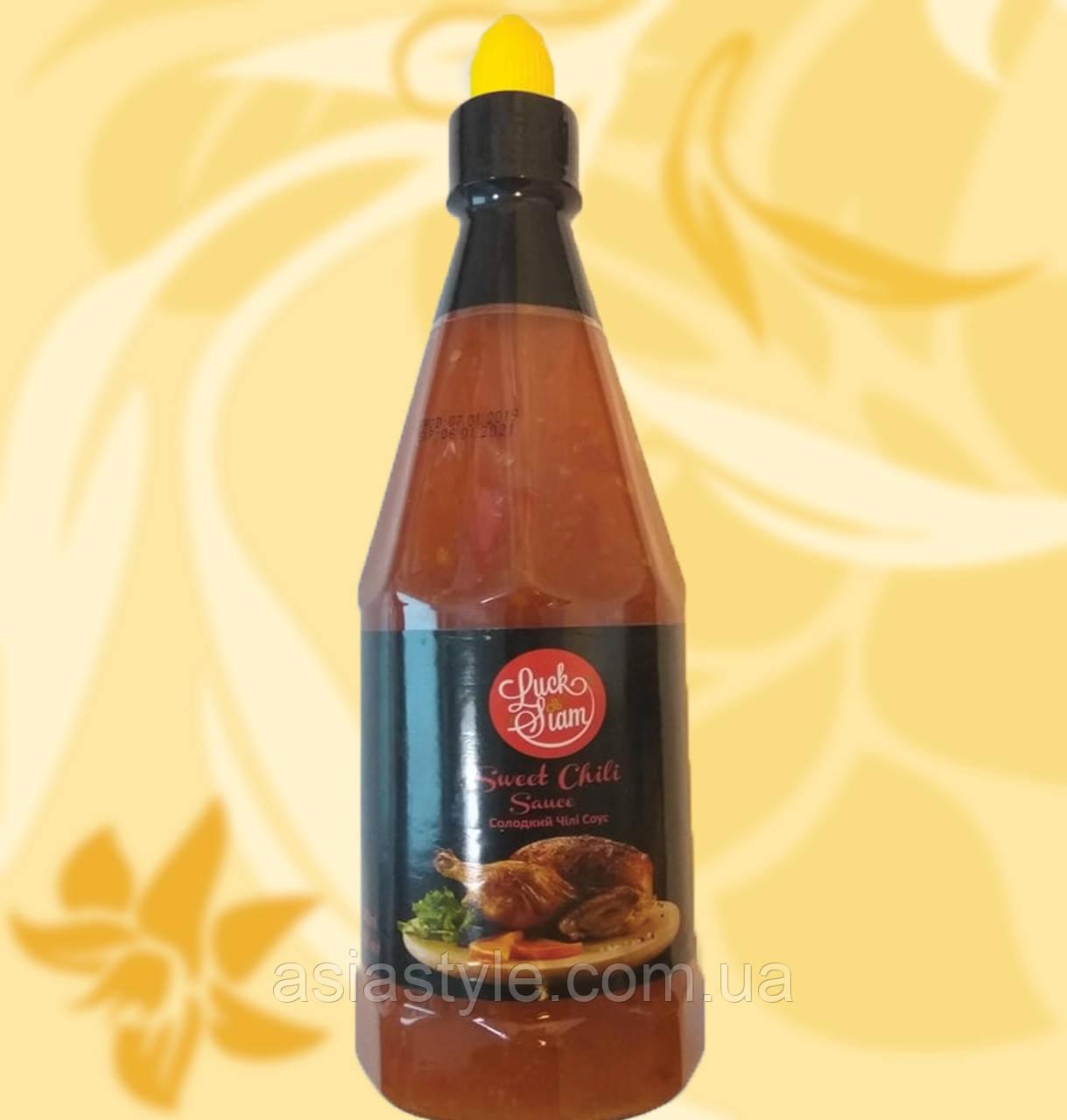 Солодкий чилі соус, Sweet Chili Sauce, Luck Siam, 740 г, РоШм