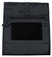 Карман-органайзер, черный
