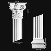 Гипсовая колонна П12