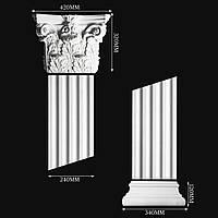 Гипсовая колонна П11