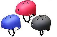 Шлем с регулятором 06