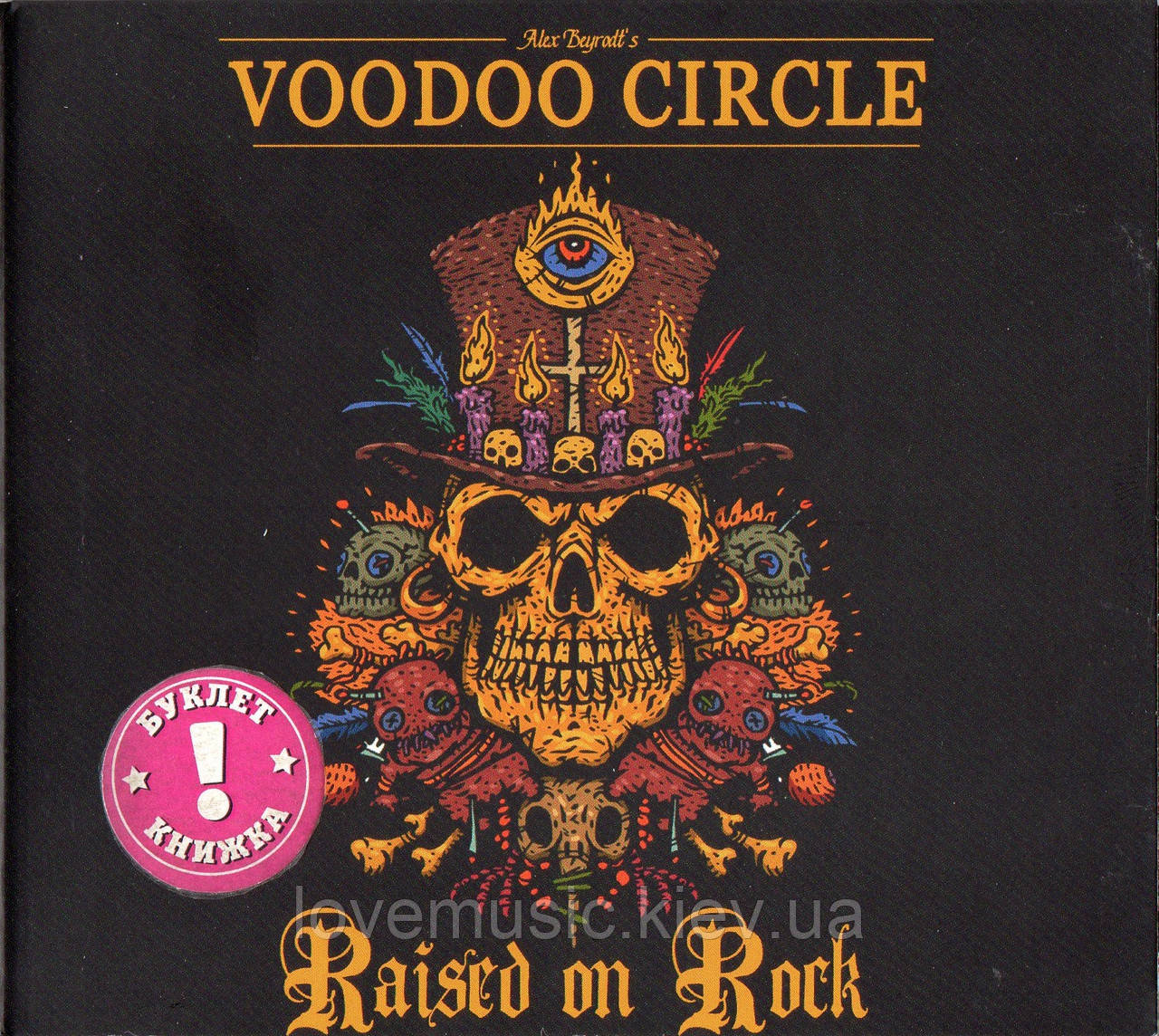 Музичний сд диск VOODOO CIRCLE Raised on rock (2018) (audio cd)