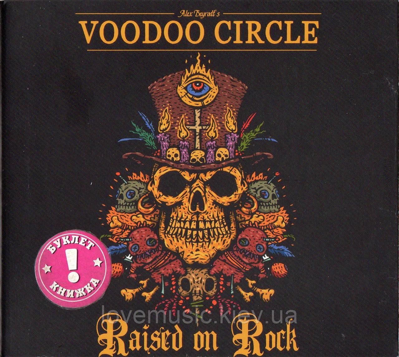 Музичний сд диск VOODOO CIRCLE Raised on rock (2018) (audio cd), фото 1