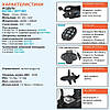Электромотор для лодки Haswing Cayman B-55 +120a/h AGM аккумулятор +зарядка 10A. Комплект; (Лодочный электромотор Хасвинг Кайман 55);, фото 3