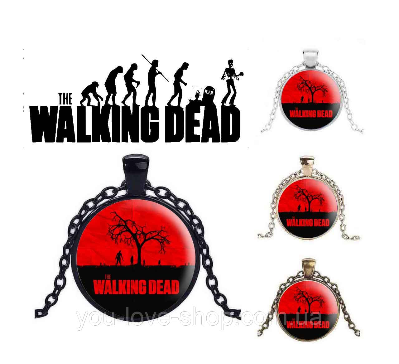 Кулон Ходячие Мертвецы/ The Walking Dead с деревом