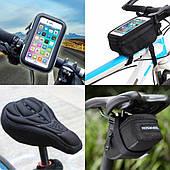 Велосумки, велодержатели, накладки на сиденье