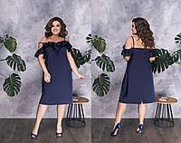 Женское шелковое платье большого размера с открытыми плечами.Большие размеры:48-58.+Цвета, фото 1