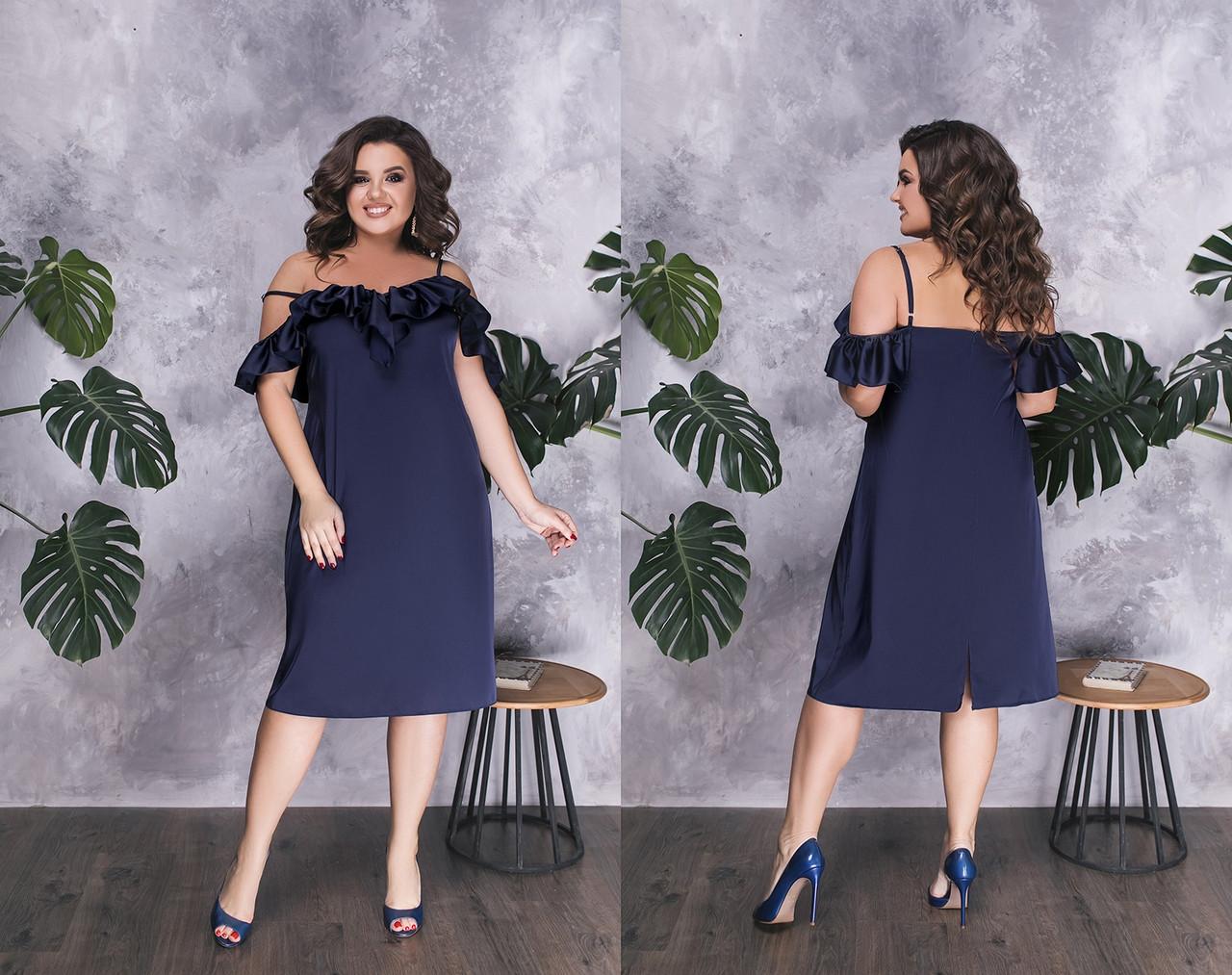 Женское шелковое платье большого размера с открытыми плечами.Большие размеры:48-58.+Цвета