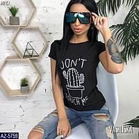 Стильные женские футболки. Размер 42-46