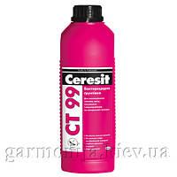 Грунтовка бактерицидная Ceresit CT-99, 1 л