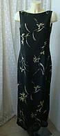 Платье женское р.46-48 летнее макси вискоза бренд Your 6 th sense