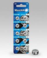 Алкалиновые Батарейки для слуховых аппаратов G3 Mastak