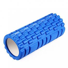Масажер MS 0857 рулон для йоги, EVA, 5 кольорів Синій