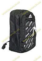 Оптом рюкзак спортивный Адидас (Adidas) - Черный - 0550