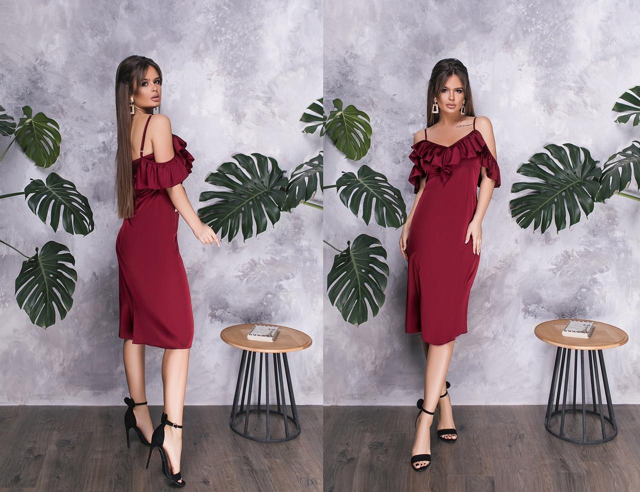 Женское шелковое платье с открытыми плечами.Размеры:42-46.+Цвета