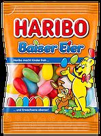 Желейные конфеты  Яйца безе Baiser Eier  Haribo Германия 175г