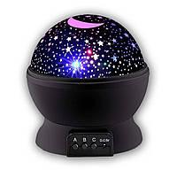 Проектор - ночник BoxShop Звёздное небо чёрный (ZN-2319), фото 1