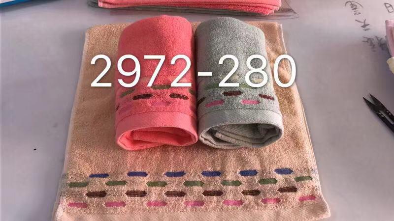 Полотенце кухонное махровое Р.р 35*70 см