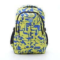 Рюкзак спортивный синий/желтый 49602