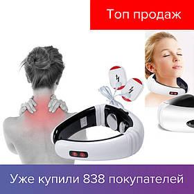 Массажер для шеи и спины, электростимулятор  физиотерапия Cervical vertebra Neck Massager KL-5830