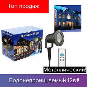 ОРИГИНАЛ! STAR SHOWER Laser Light лазерный проектор с пультом