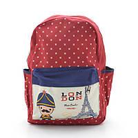 Рюкзак детский красный 91421