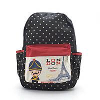 Рюкзак детский черный London 91423