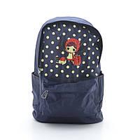 Рюкзак детский темно синий 91976