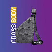 Cross Body | Мужская сумка мессенджер, рюкзак через плечо, серая, водонепроницаемая