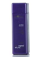 Маска разглаживающая - Hair Company Head Wind, 2000 мл