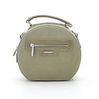 d67946c372fd Женские сумки и клатчи в Хмельницком. Сравнить цены, купить ...