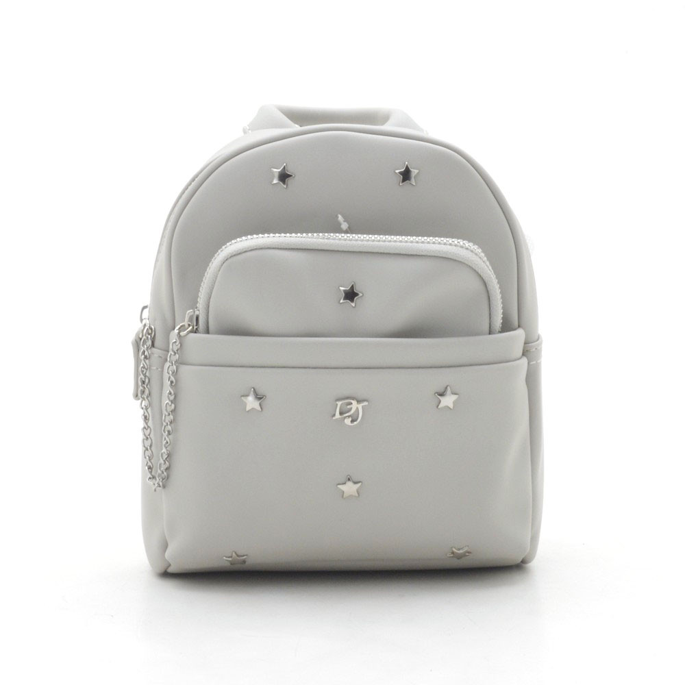 Рюкзак ⭐ 2в1 мини David Jones CM3701 l.grey