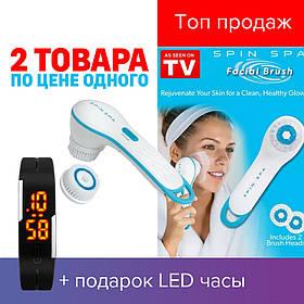 SPIN SPA - массажная щетка для лица, набор для умывания, массажер
