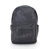 Рюкзак черный с велосипедом 151467