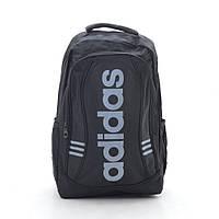 Рюкзак спортивный черный Adidas 162656