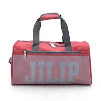 Дорожная сумка ⭐ 4018 красная, фото 1